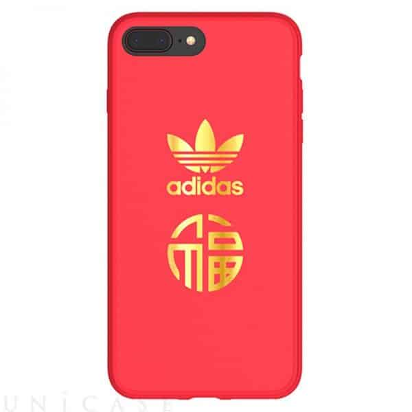Carcasa iPhone 6 Plus / 6s Plus Licencia Adidas Rojo 2
